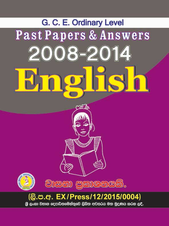 Grade - 11 O/L English Past Papers 7 Answer 2008-2014